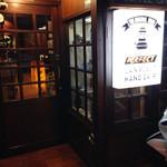 カフェ・ド・ランブル - 入口