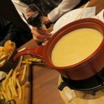 Ginzaraionodawaratozanisuto - チーズフォンデュ