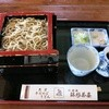 小松庵 鉢形茶屋 - 料理写真:重ねせいろ(税別800円)