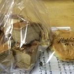 シロフジ製パン所 - バームクーヘンの切れ端とマドレーヌ【料理】