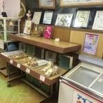 シロフジ製パン所 - 店内【内観】