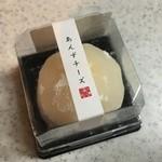 47705550 - あんずチーズ大福 160円(税込)