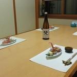 喜久屋 - 料理写真:最初のセッティング(h28.2.20)