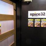 spice32 祇園店 - 地下の入り口。1月18日に開店