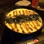ランドーズ - 山芋のふわふわ焼き
