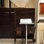 瀬長島ホテル -