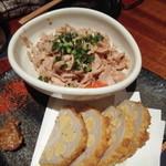 九州の地魚料理 侍 - 辛子蓮根