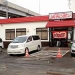 47712438 - 富丘通跨線橋下の構え;広い駐車場が車で埋まる @2016/02/20