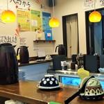 未来食堂 - お茶は自分で