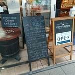 コーヒーファクトリー 守谷店 -