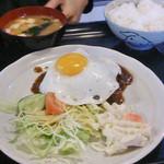47715030 - ハンバーグ定食