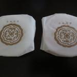 47715137 - 銘菓 熊野(ゆや)