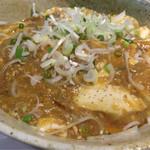 麺や 力 - 料理写真:汁なし麻婆めん(780円)