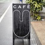 うさぎや CAFE - 看板が可愛い