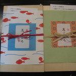 鎌倉 花ごころ - 可愛い包装