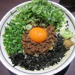 濃厚担々麺はなび - 元祖台湾まぜそば ネギ増し