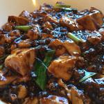 Chinese Tapas Hachi - 麻婆豆腐
