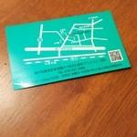 47724305 - 1602_バタフライエフェクト_ショップカード(住所)