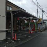 信ちゃんたいやき - 信ちゃんたいやきさん 若葉小学校の近くにあるお店です。