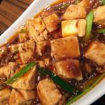 47727576 - 麻婆豆腐