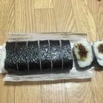 あら竹 - モー太郎寿司の中身