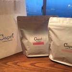 47729362 - 購入した豆は酸化防止の専用袋に入れてくださいます!
