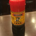 丸亀製麺 - 天麩羅用の出汁ソースがあるとは知らなかった