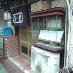 花園 - 外観(2016年2月20日撮影)