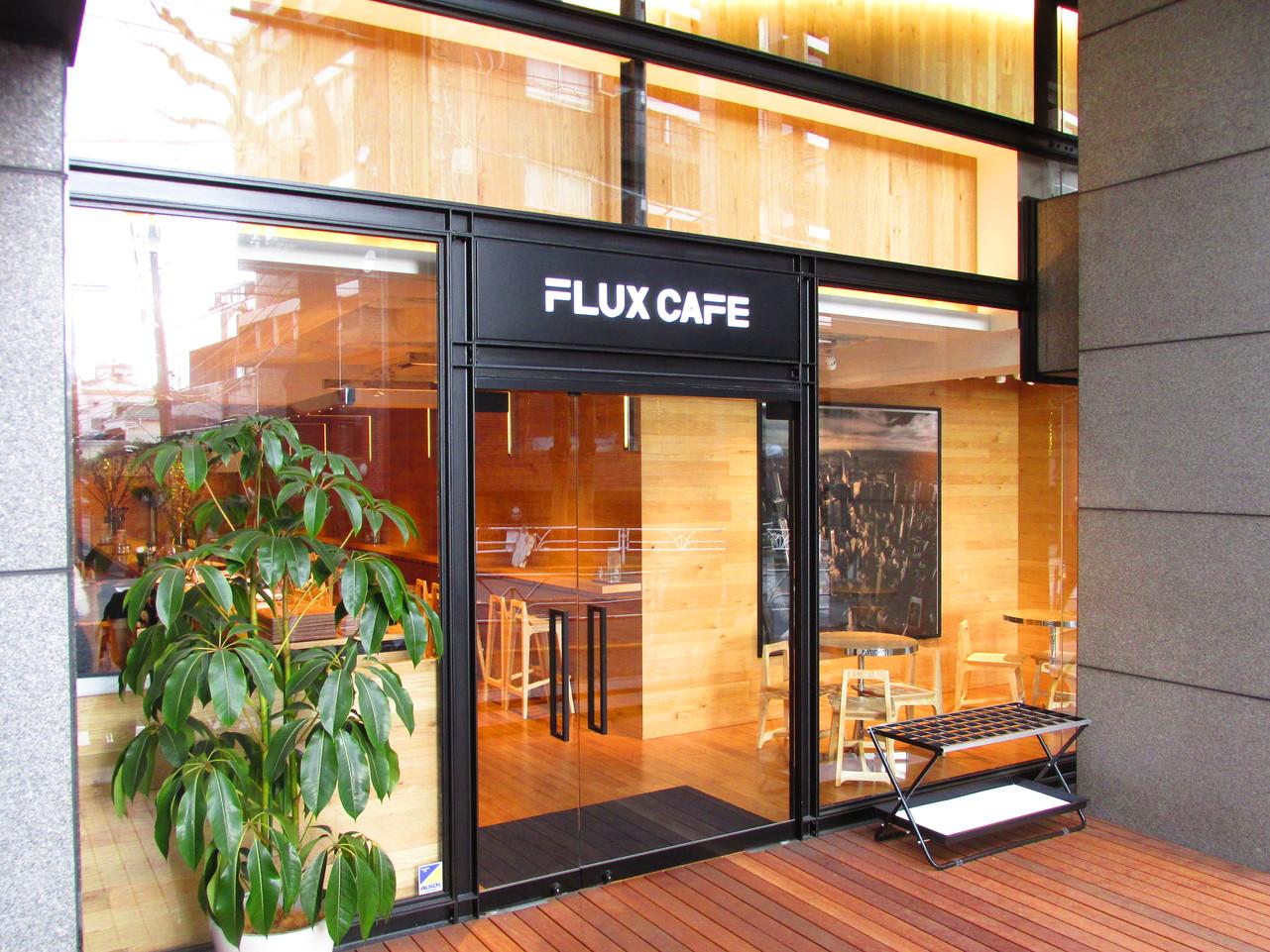 フラックス カフェ