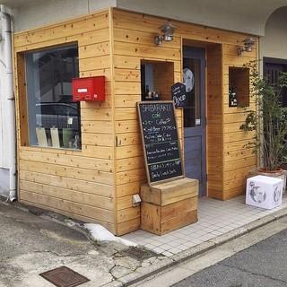 シバラク カフェ