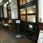 47738859 - 店舗入口。                       本当に教室です。