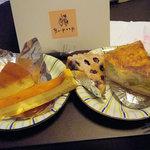 ボーピープ - テイクアウトしたケーキたち(210円~450円)