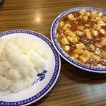 Heiwarou - 麻婆豆腐&ライス