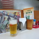 中華料理 河童軒 -