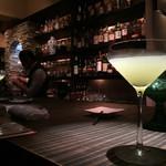 Bar Amber -