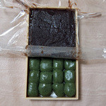 清水屋 - 草だんご(20ケ入)