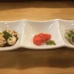 都寿司 - お通し3点盛り