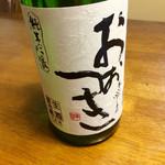 笹の川酒造 - 「おおつき」純米吟醸生酒