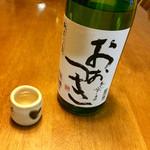 笹の川酒造 - コシヒカリ100%