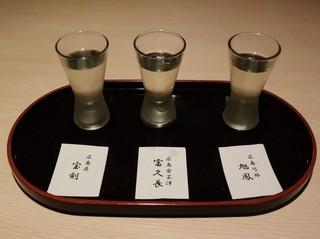 日本料理 みつき - 利き酒3種セット1250円