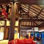 Kaisekichayamizuoto - 天井高く、素晴らしいフロント。