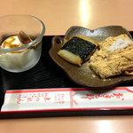 赤乃れん - ミニセット430円