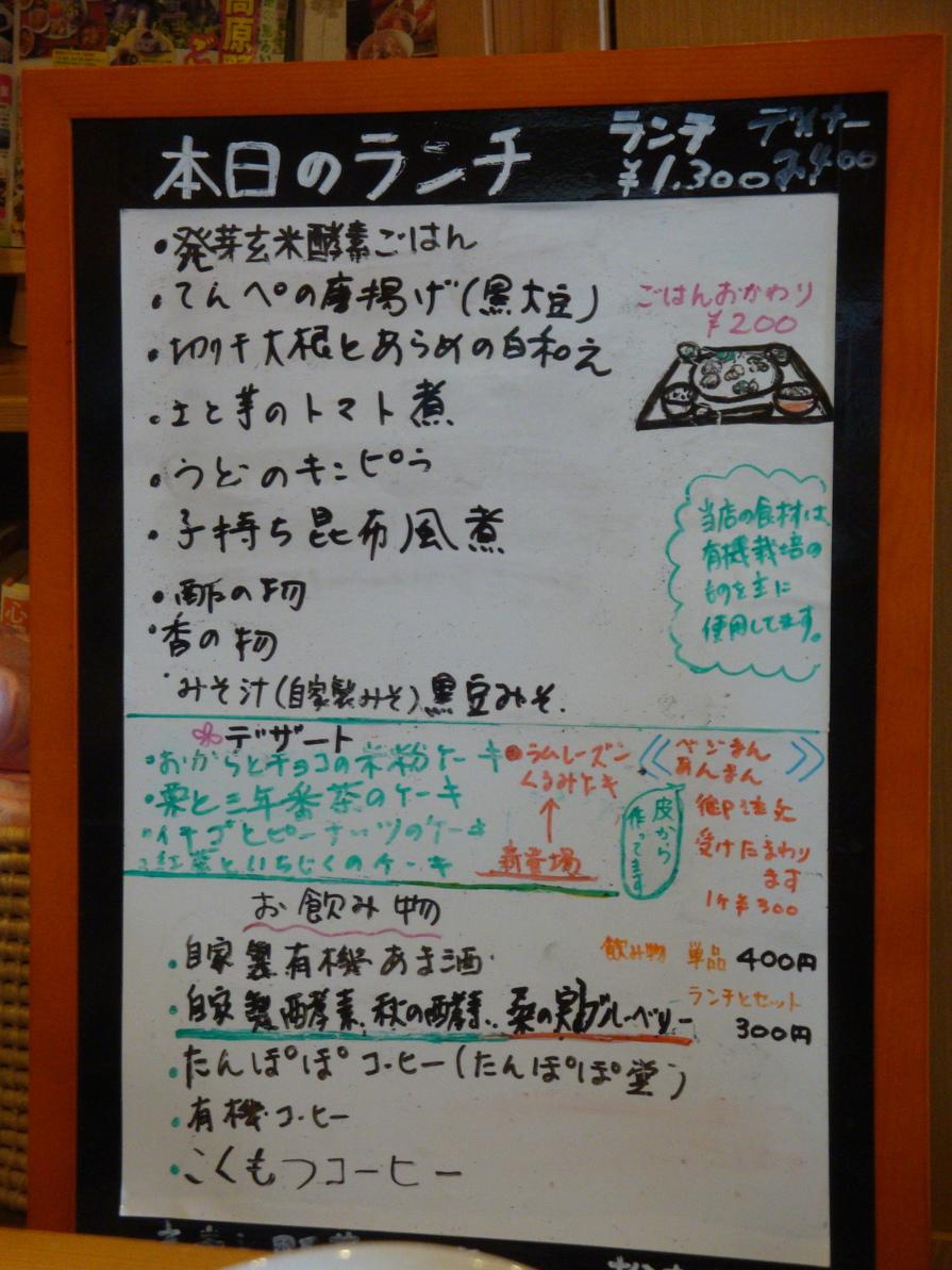 松おか name=