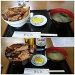 レストハウスかしわ - 上が小(780円)で下が並(980円)