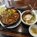 豆の家 - 土鍋麻婆丼とミニラーメン