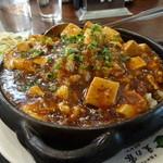 豆の家 - 土鍋麻婆丼