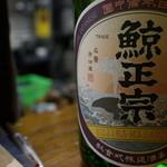 平喜酒造株式会社 - ドリンク写真:鯨正宗