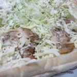 福田パン - 野菜サンド+バジルチキン