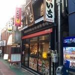焼肉いち - 地元系の人気焼肉店です!