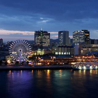神戸港とハーバーランドの夜景